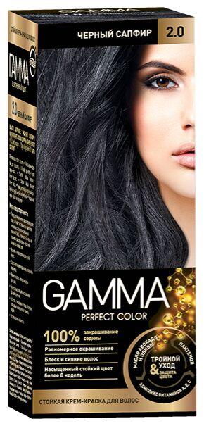 NEW Крем-краска GAMMA PERFECT COLOR 100мл д/волос стойкая тон 2.0 Черный сапфир (компл.-окислит.)