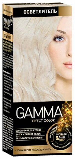 NEW Крем-краска GAMMA PERFECT COLOR 100мл д/волос стойкая Осветлитель (компл.-окисл.9%)