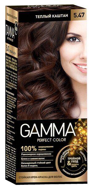 NEW Крем-краска GAMMA PERFECT COLOR 100мл д/волос стойкая тон 5.47 Теплый каштан (компл.-окисл.6%)