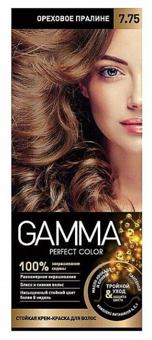 NEW Крем-краска GAMMA PERFECT COLOR 100мл д/волос стойкая тон 7.75 Ореховое пралине (компл.-окисл.)