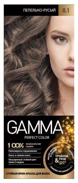 NEW Крем-краска GAMMA PERFECT COLOR 100мл д/волос стойкая тон 8.1 Пепельно-русый (компл.-окисл.9%)