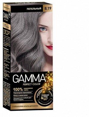 NEW Крем-краска GAMMA PERFECT COLOR 100мл д/волос стойкая тон 8.19 Пепельный (компл.-окисл.9%)