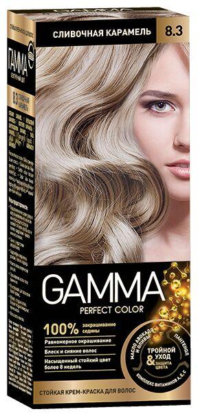 NEW Крем-краска GAMMA PERFECT COLOR 100мл д/волос стойкая тон 8.3 Сливочная карамель (компл.-окисл.)