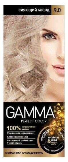 NEW Крем-краска GAMMA PERFECT COLOR 100мл д/волос стойкая тон 9.0 сияющий блонд (компл.-окисл.9%)