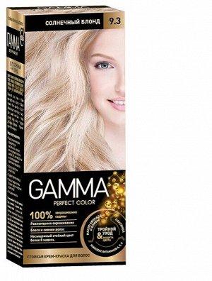 NEW Крем-краска GAMMA PERFECT COLOR 100мл д/волос стойкая тон 9.3 Cолнечный блонд (компл.-окисл.9%)