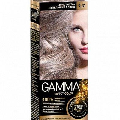 Быт. химия, гигиена, ПММ, товары для дома! Экспресс — GAMMA крем-краска для волос — Краски