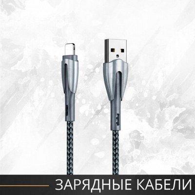 FOR MEN* Для настоящих мужчин🎩 — Зарядные кабели / Блоки питания — Для телефонов