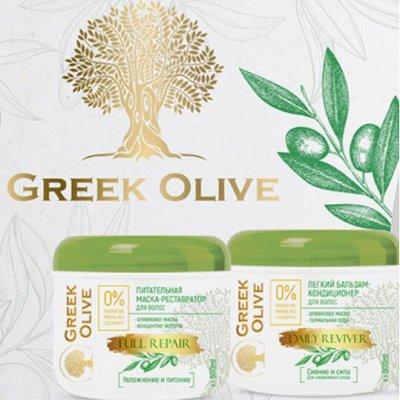Саната, Parli, Vilsen🤩Берем на подарки к 8 марта! Экспресс⚡ — Новинка! Серия GREEK OLIVE — Гели и мыло
