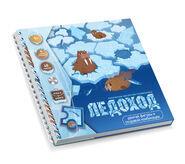 """Игра магнитная головоломка """"Ледоход. Арктическое приключение"""" арт.03528"""