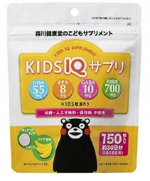 Детские витамины Morikawa Kenkodo KIDS IQ DHA & GABA со вкусом банана на 30 дней