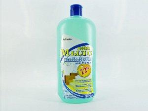 Хозяйственное жидкое мыло для ручной и полуавтоматической стирки Снежные вершины