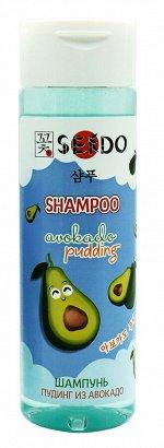 """Шампунь для волос серии """"Sendo"""" Пудинг из авокадо, 200 мл"""