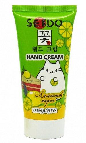 """Крем для рук серии """"Sendo"""" Лимонный пирог, 50 мл"""
