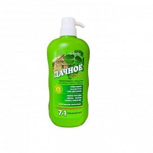 Жидкое мыло 7 в 1 Дачное с эфирным маслом Мяты 800 мл