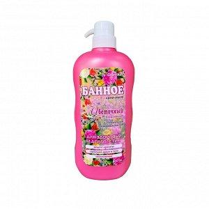 Жидкое крем-мыло Банное Цветочный концентрат 800 мл