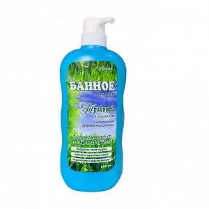 Жидкое крем-мыло Банное Травяной концентрат 800 мл