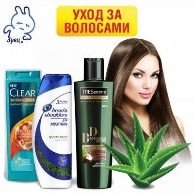 Если нужно быстро: товары ежедневного спроса — Уход за волосами