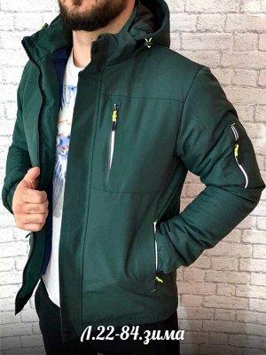 Куртка мужская на синтепоне, Зима до -15.