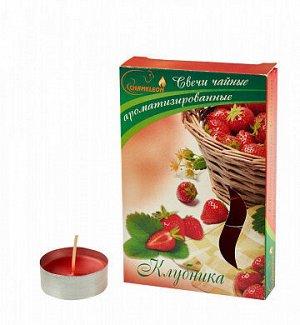 Свеча чайная ароматизированная, в гильзе (6 штук)