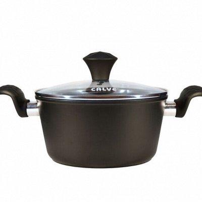 Cal*ve — Премиум качество на Вашей кухне! Скидки до 20%%! — Сковороды, Кастрюли, Сотейники — Посуда