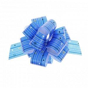 """Бант-шар №3 """"Капли дождя"""", цвет синий"""