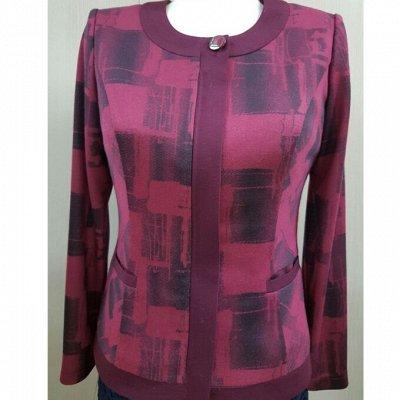 Женская одежда из Южной Кореи@Большие размеры — Кардиганы/пиджаки — Кофты и кардиганы