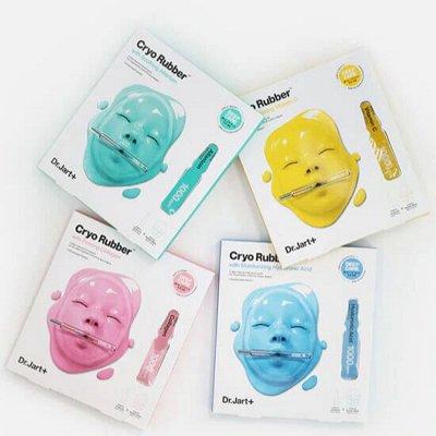 Premium Korean Cosmetics ☘️Раздача за 3 дня.🎁 Акция МАЯ🎈 — DR. JART+ Маски от 165 руб.! — Увлажнение