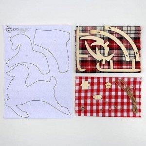 Игрушки на ёлку «Зимний вечер», набор для шитья, 10,7 ? 16,3 ? 2,5 см