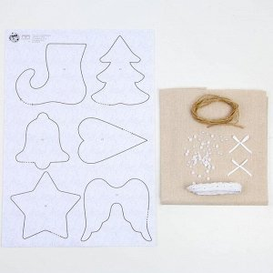 Игрушки на ёлку «Уютный дом», набор для шитья, 10,7 ? 16,3 ? 3,5 см