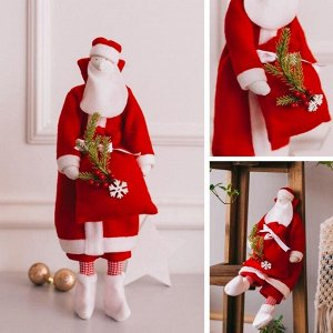 Мягкая кукла «Дед мороз» набор для шитья, 15,6 ? 22.4 ? 5.2 см