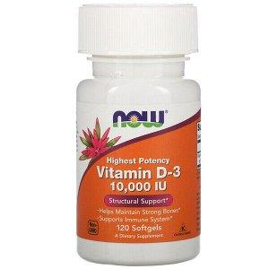 Now Foods, максимально высокоактивный витамин D3, 250мкг (10000МЕ), 120мягких таблеток