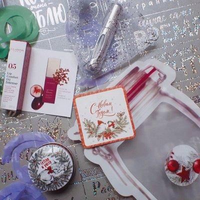 Новый год! Подготовка к празднику. Подарки — Косметика, уход за собой и подарочные наборы — Все для Нового года