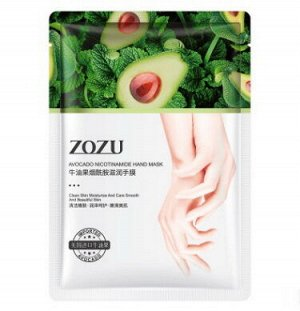 Маска для рук Zozu Avocado Nicotinamide Hand Mask, 35 г.