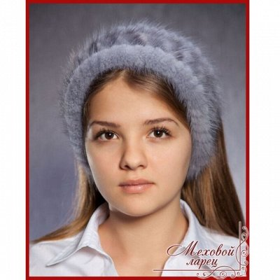 Мех для всех - Тепло и красиво-3. Новинки + Трикотаж! — Женские шапки. Повязки меховые — Меховые шапки