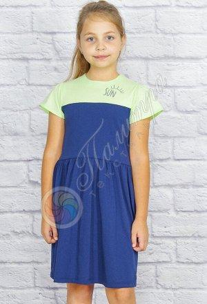 """Платье """"Майли"""""""