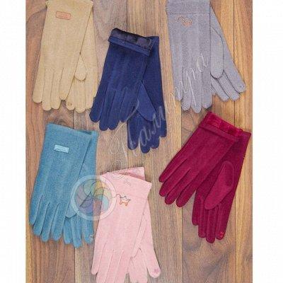 Палитра⭐Трикотаж для всей семьи❗️Спецодежда / Униформа❗️ — Варежки, перчатки — Вязаные перчатки