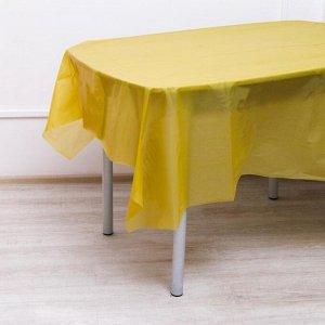 Скатерть «Праздничный стол», 137х183 см