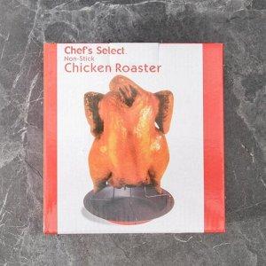 Подставка для куры-гриль «Ренард», 20х17 см, антипригарное покрытие