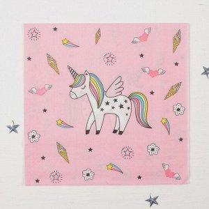Салфетки бумажные «Единорог», 33х33 см, набор 20 шт., цвет розовый