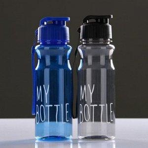 "Бутылка для воды ""My bottle"", 500 мл, микс, 6.5х22 см"
