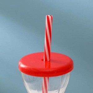Бутылка «Цитрусовый бум», 450 мл, с трубочкой, цвет МИКС