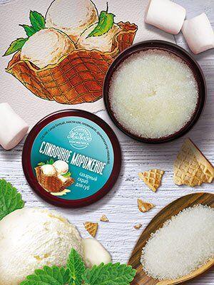 """Сахарный скраб для губ """"Сливочное мороженое"""", 20 г"""