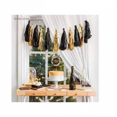 Добрый шкаф. Готовимся к Новому году. — Наборы посуды для сервировки праздничного стола. — Украшения для интерьера