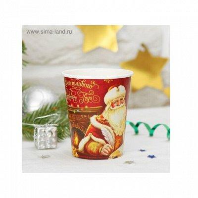 Добрый шкаф. Готовимся к Новому году. — Одноразовые бумажные и пластиковые стаканы. — Украшения для интерьера