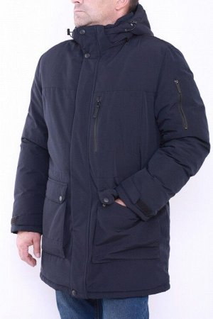 Куртка зимняя 805 темно-синий