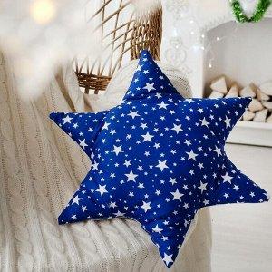Подушка декоративная звезда «Звездопад» 50х50 см, цвет синий