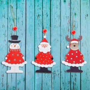 Подвеска новогодняя деревянная «Новогодние гости», односторонняя, МИКС