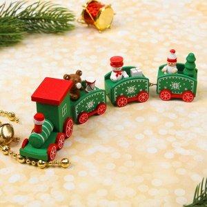 Редактировать фото Сувенир «Новогодний поезд», 19 см, цвет зелёный Сувенир «Новогодний поезд», 19 см, цвет зелёный Сувенир «Новогодний поезд», 19 см, цвет зелёный