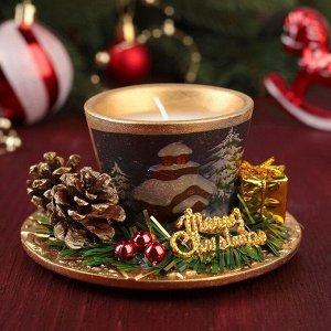 """Редактировать фото Свеча подарочная """"Merry Christmas"""" Свеча подарочная """"Merry Christmas"""""""