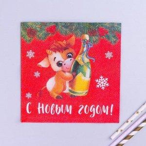 Салфетки бумажные «С Новым годом!», двухслойные, 33х33 см, набор 20 шт.